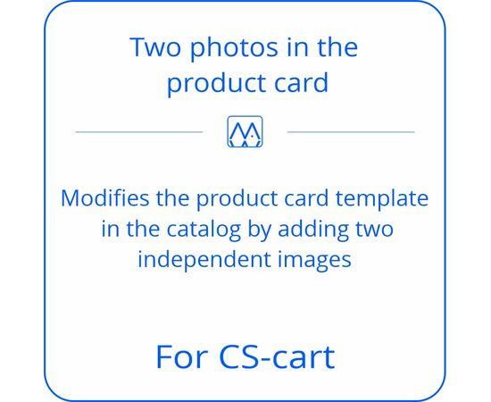 Two photos in the product card for  CS-Cart, License: CS-Cart Русская версия, Subscribe to updates: 6 months, Number of domains: 1 domain, image , 2 image